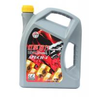 Best Red engine power CH-4 wholesale