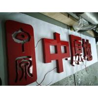 Wholesale Epoxy Resin Letter Sign from china suppliers