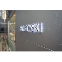 Wholesale Back Lit Channel Letters from china suppliers
