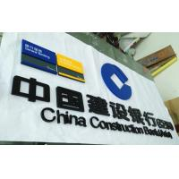 Wholesale Bank Signage from china suppliers