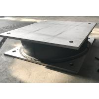 Buy cheap High Damping Rubber Bearing from wholesalers