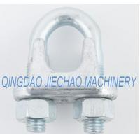 G450 US Drop Forged Wire Rope Clips Manufacturers