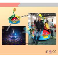 Wholesale New Design Entertainment Equipment! Forward and Reverse Rotation Rides! from china suppliers