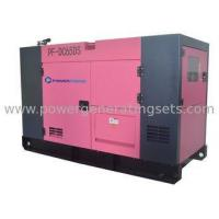 Buy cheap 65KVA Cummins Diesel Generator 4BTA3.9-G2 Super Silent 3 Phase Generator 1500rpm from wholesalers