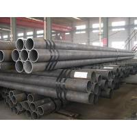 Wholesale Hot Ralling Steel Pipe from china suppliers