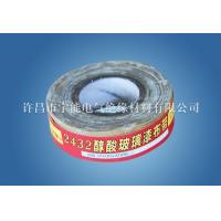 Wholesale 2432 Alkyd Varnished insulating fiber glass cloth from china suppliers