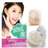 China Facial Skin Whitening CREAM Oil, Anti-Aging Cream Reduce Dark Spot STAYING on sale