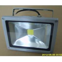 Buy cheap LED Horizontal Plug Lamp Series JD-TG100-AC/220D-J-I-C-A from wholesalers