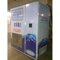 China Pure Ice Vending Machine on sale