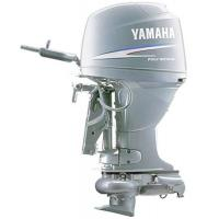 Buy cheap New Yamaha F40JEHA Jet Tiller For Sale In Old Hickory, TN from wholesalers