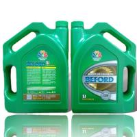 Buy cheap SJ high clean gasoline engine oil from wholesalers