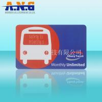 Wholesale MIFARE Plus Smart Card from china suppliers