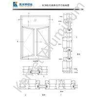 Wholesale K63M Broken Bridge Inward Opening Door Code: 3-004 from china suppliers