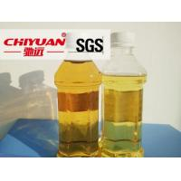Wholesale Base oil Rubber Powder for Asphalt from china suppliers