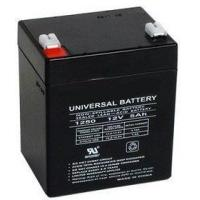 Wholesale PS-1250 PowerSonic PS1250 - 12V 5AH Battery - SLA Battery from china suppliers