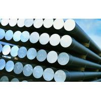 Material name: Round Bar Steel