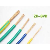 Best Copper core PVC-insulated flexible cable wholesale