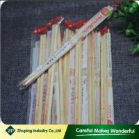 Round Individual High Quality Disposable Bamboo Chopsiticks with Plastic Bags Packing Opp Bags Natur