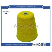 100% Acrylic Woolen Yarn Yellow Color for sale