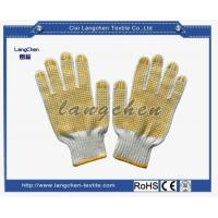 7G Wollen Yarn Liner PVC Dotted Glove Yellow PVC Dot for sale