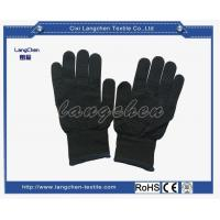 13G 100% Polyester PVC Dotted Glove Black Color for sale