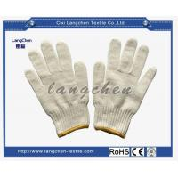 7G 100% Polyester String Knit Glove-600G with yellow cuff color for sale