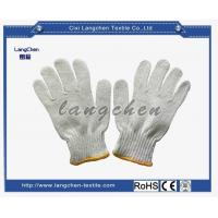 Buy cheap 7G Polycotton String Knit Glove Bleach White 600G from wholesalers