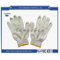 Buy cheap 7G Polycotton String Knit Glove Bleach White 550G from wholesalers