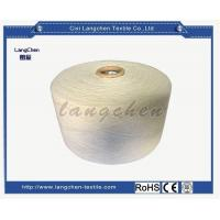 China Recuperated Yarn Natural Color for sale