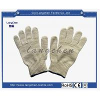 China 7G Polycotton String Knit Glove-600G With Black Hemmed for sale