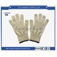 7G Polycotton String Knit Glove-650G With Black Hemmed for sale