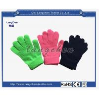 10G 100% Acrylic String Knit Glove for sale