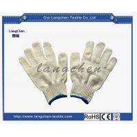 7G 100% Polyester String Knit Glove Bleach White 580G for sale