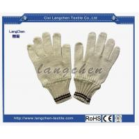 7G 100% Cotton String Knit Glove-750G for sale