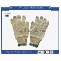 7G 100% Cotton String Knit Glove-800G for sale
