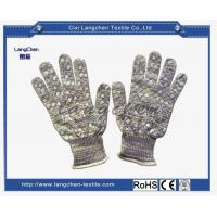 China 7G 100% Cotton PVC Dotted Glove for sale