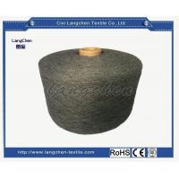 China Recuperated Yarn Gray Color for sale