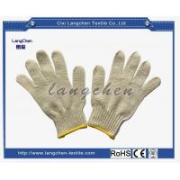 7G Polycotton String Knit Glove-natural white 600G for sale