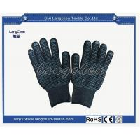 China 13G Polycotton PVC Dotted Glove for sale