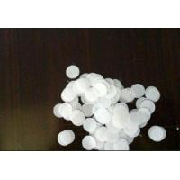 Buy cheap EPTFE High Bubble Point Membrane for PP Spunlaced Non-woven Fabrics PP Spunbond Non-woven Fabrics from wholesalers