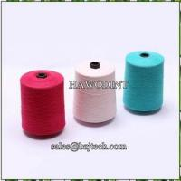 Wholesale Hot- selling 100% Purity Cotton Yarn for knitting and weaving Cheap price from china suppliers