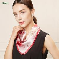 Buy cheap Pocket fashion custom printing pure twill silk square scarf from chinese factory from wholesalers