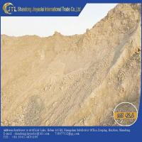 Buy cheap High Quality FGD Gypsum Used In Cement Plant As Cement Retarder from wholesalers