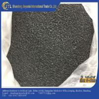 Buy cheap Graphite Powder As An Additives Friction Material Used In Brake Pads from wholesalers
