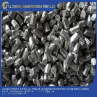 Buy cheap Aluminum Particle Used In Surface Finishing Processing Of The Aluminum, Copper And Zinc Casting from wholesalers