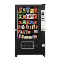 China Snack Vending Machines AMS 39 Snack Vendor on sale