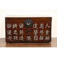China Chinese Antique 1900's Hand Hewn Pine Chest or Trunk, Hand Painted Inscription on sale