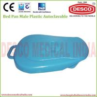 China Kidney Tray Bed Pan Male Plastic Autoclavable on sale