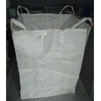 Best Big Bags-Container Bags-FIBC Bags wholesale