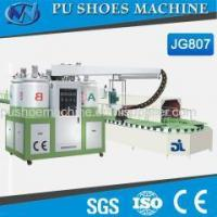 Wholesale pu rain boot making machine from china suppliers
